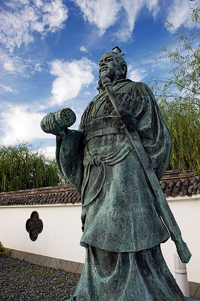 Statue of Sun Tzu in Yurihama, Tottori, Japan