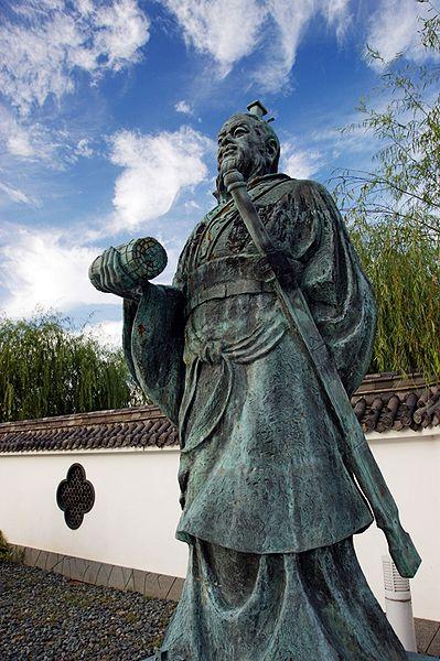 Statue of Sun Tzu in Yurihama, Tottori, Japan