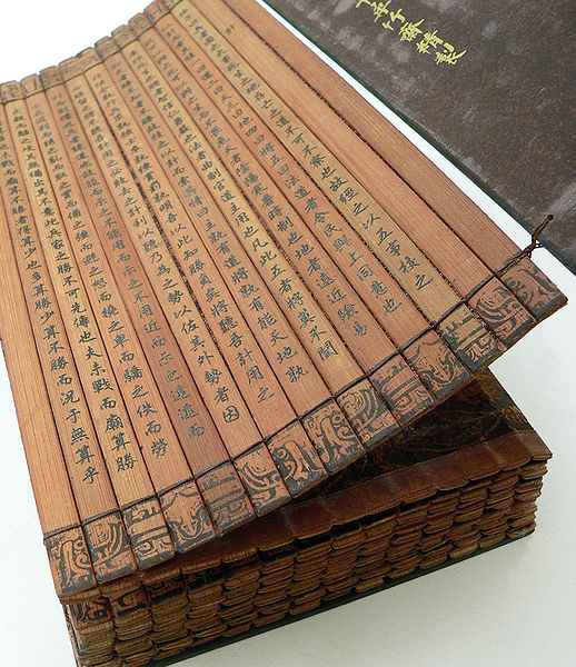 The Art of War in it's original presentation: bound bamboo planks.